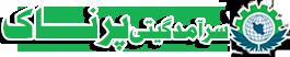 ersal-logo-10
